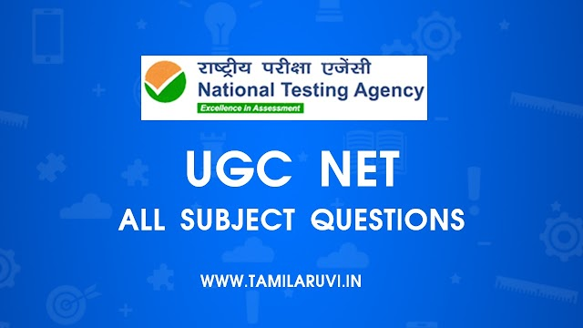 UGC NET Question Papers for All Subjects June 2013 - Re-conducted on September 2013
