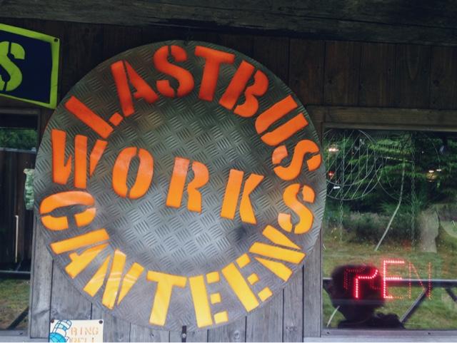 Lastbus Works Canteen