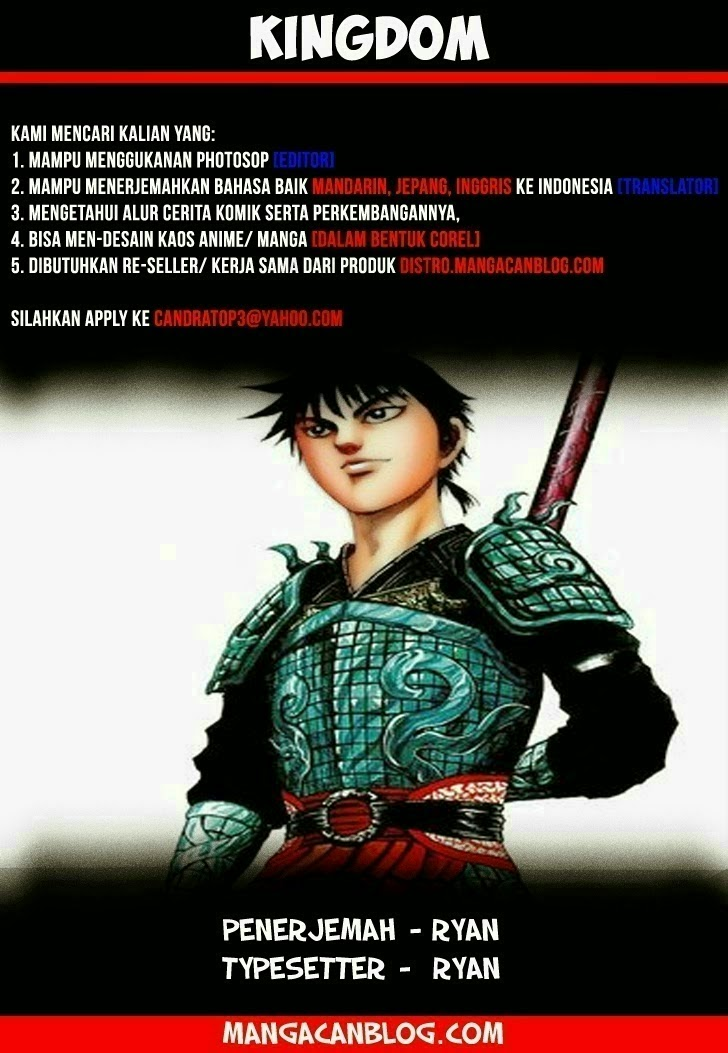 Kingdom Chapter 363