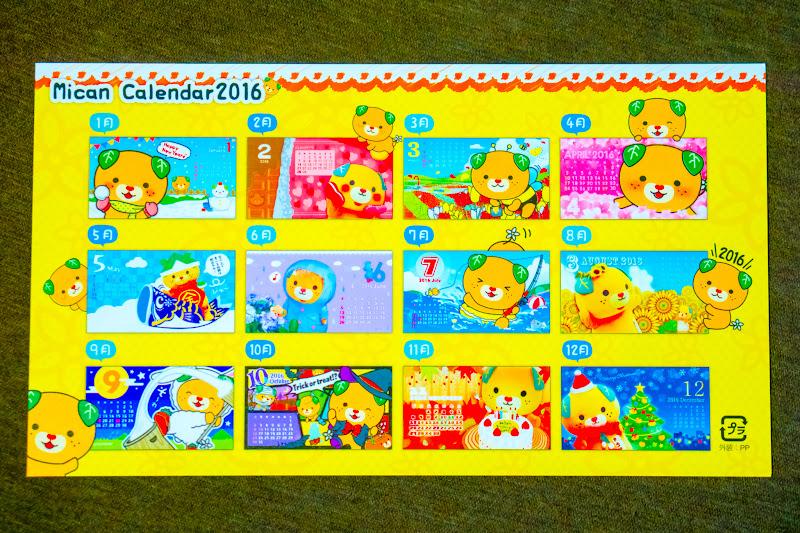 Yuru-chara Grand Prix Mican goods3