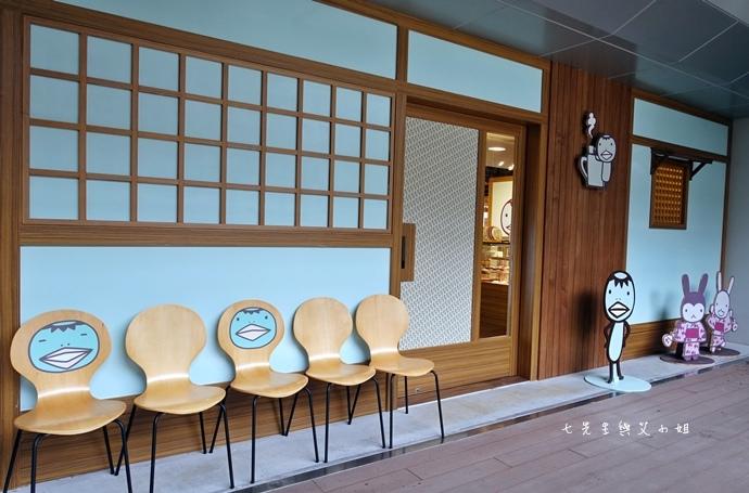 4 阿朗基阿龍佐咖啡廳 板橋環球店 日式茶屋風
