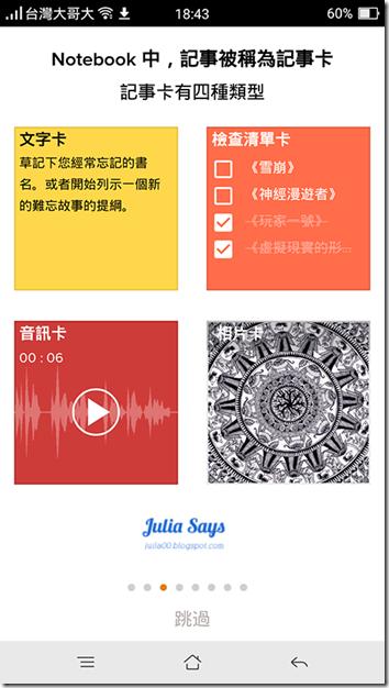 zohonotebook (2)
