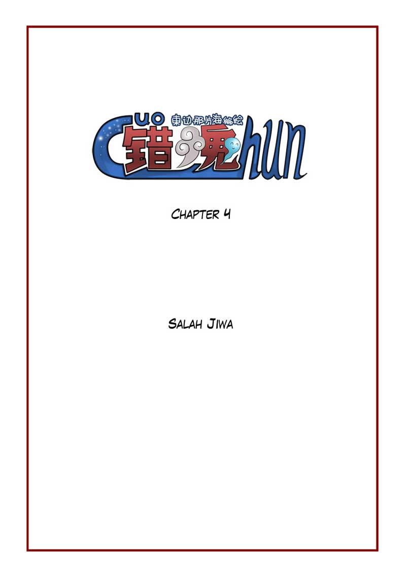 Dilarang COPAS - situs resmi www.mangacanblog.com - Komik wrong soul 004 - salam jiwa 5 Indonesia wrong soul 004 - salam jiwa Terbaru |Baca Manga Komik Indonesia|Mangacan