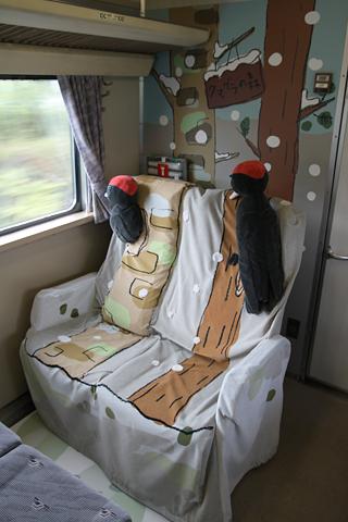 JR北海道 臨時特急「ヌプリ」 函館行き ヌプリシート 4号車 クマゲラの森