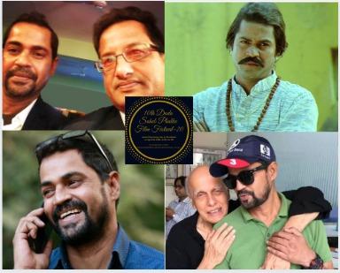 सत्यकाम आनंद को 10वें दादा साहब फाल्के फिल्म फेस्टिवल में सर्वश्रेष्ठ अभिनेता का पुरस्कार