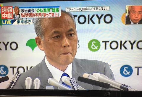 速報中継:東京都庁