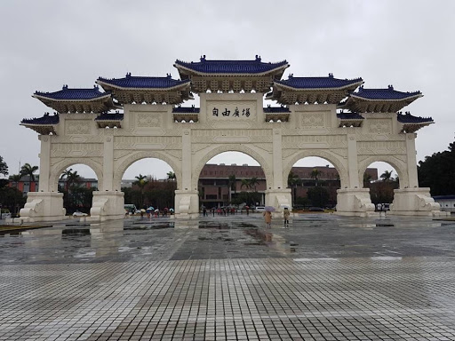 CKS Memorial Hall Gate at Taipei Taiwan