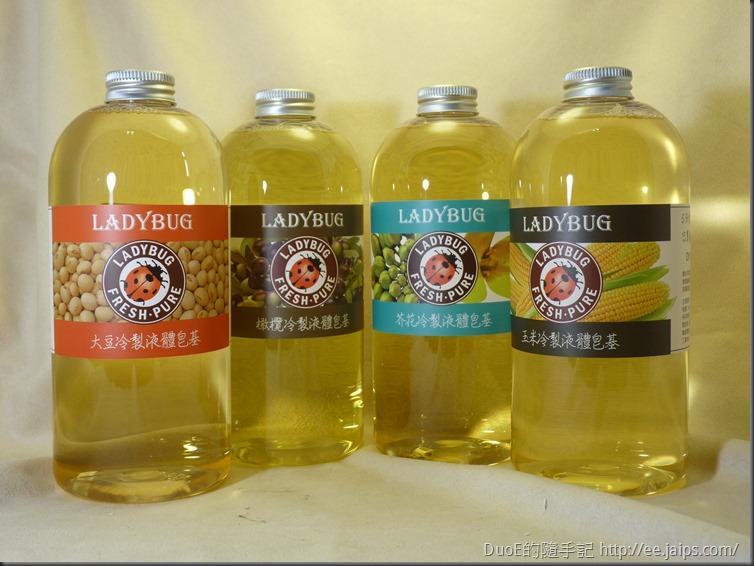 LADYBUG冷製液態皂基