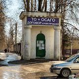Ясногорск. Возле Дворца культуры есть и вот такие дополнительные сооружения.