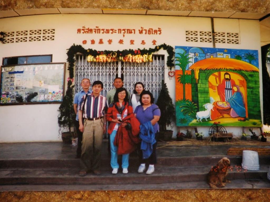 Thailand mission trip. 2003-12-24 泰国短宣