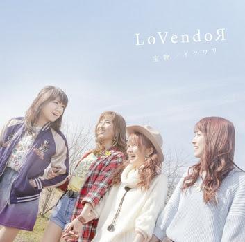 [MUSIC VIDEO] LoVendoR – 宝物/イツワリ (DVDISO)