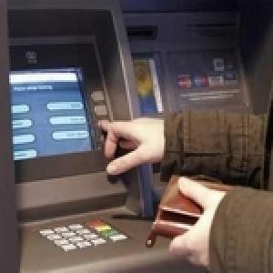 """Что делать, если банкомат """"украл"""" деньги?"""