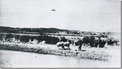 UFO battle military aircraft