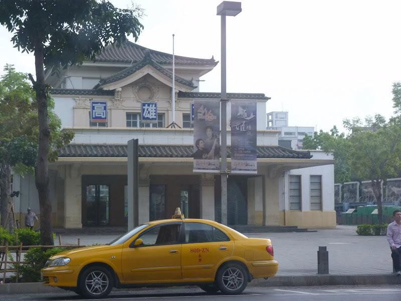 ancienne gare de kaoshiung