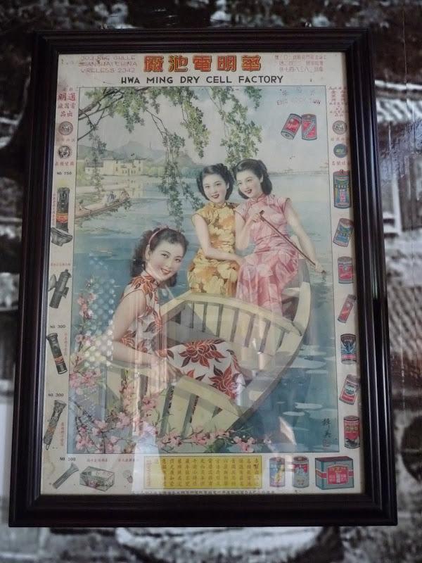 Chine .Yunnan,Menglian ,Tenchong, He shun, Chongning B - Picture%2B602.jpg