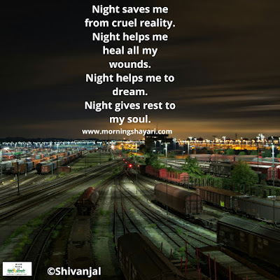 Image for Night poem in English,night poem in english good night poetry in english a night in june poem in english bedtime poem in english