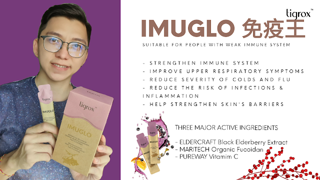IMUGLO免疫王 - Improve & Strengthen Immune System Superfood