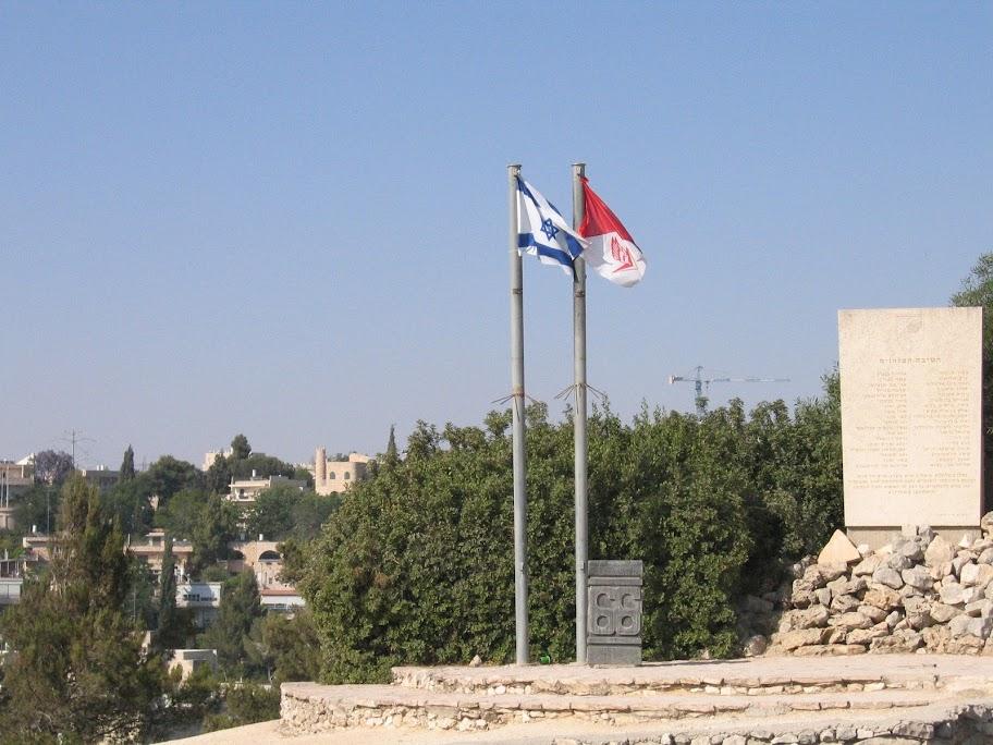 israel - 211.jpg
