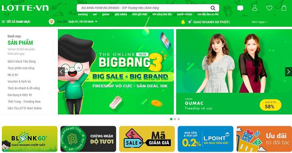 Lotte sàn thương mại điện tử đến từ Hàn Quốc