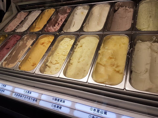 Fruits flavour ice cream from Miyahara Taichung
