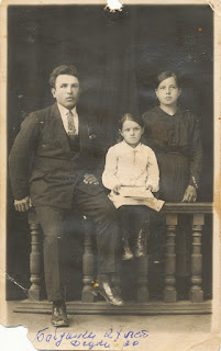 Семья Богатовых: Федор, Зоя и дочь Руфина(из личного архива С. Ильиной)