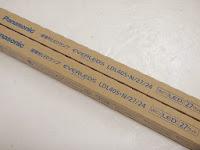 パナソニック 直管形LEDランプ LDL40S/N/27/24 買取