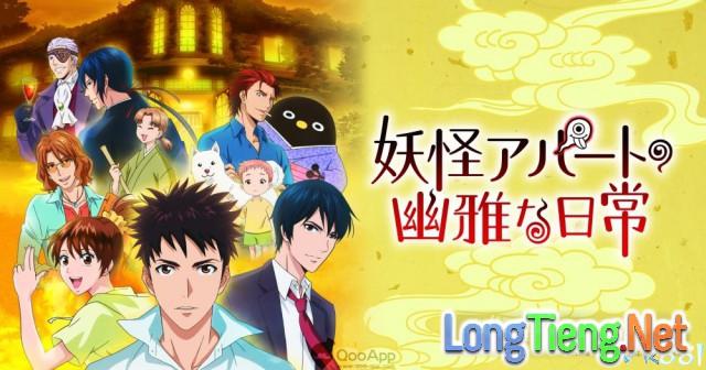 Xem Phim Căn Hộ Ma Quái - Youkai Apartment No Yuuga Na Nichijou - phimtm.com - Ảnh 1