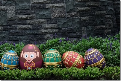 Easter Egg  X HK Disneyland: Hunting Game