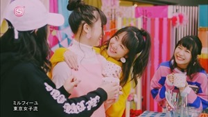 TOKYO GIRLS' STYLE - Mille-feuille [1440x1080i h264 SSTV Plus HD].ts - 00019