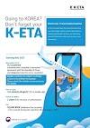 นักท่องเที่ยวเตรียมเฮ! เกาหลีใต้เตรียมเปิดระบบลงทะเบียนการเดินทางเข้าประเทศ K-ETA หรือ Electronic Travel Authorization พฤษภาคมนี้