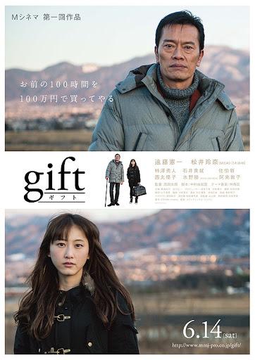 Gift - Món Quà Vô Giá