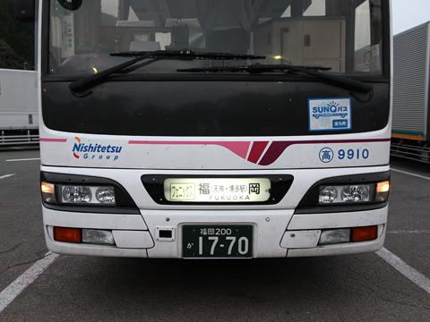 西鉄高速バス「フェニックス号」 9910 えびのPAにて その2