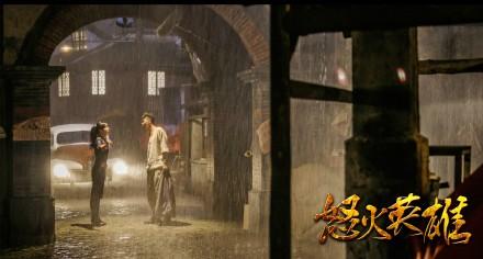 Nu Huo Ying Xiong China Drama