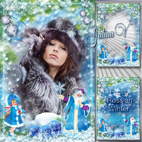 Новогодняя рамка - Морозная русская зима