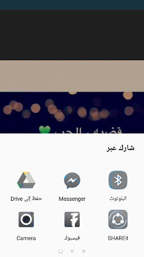 video Downloader for Facebook 1.0 screenshots 7