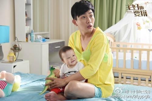 Iron Housewives China Drama