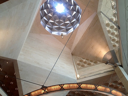 Innenansicht Museum of Islamic Art, Doha, Qatar