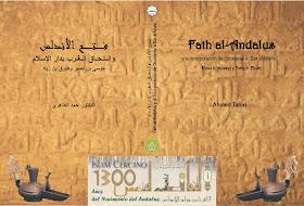 PORTADA DEL LIBRO Fath al-Andalus.jpg
