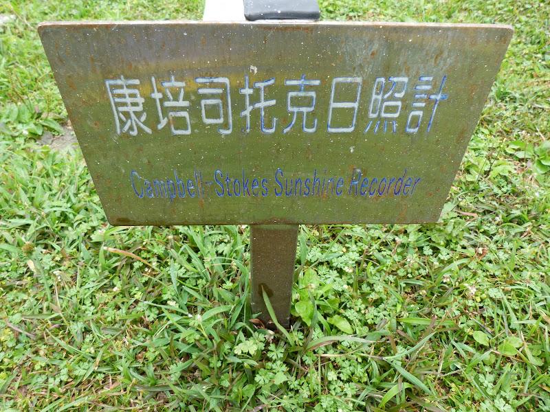 TAIWAN Ile de Lanyu - P1010459.JPG