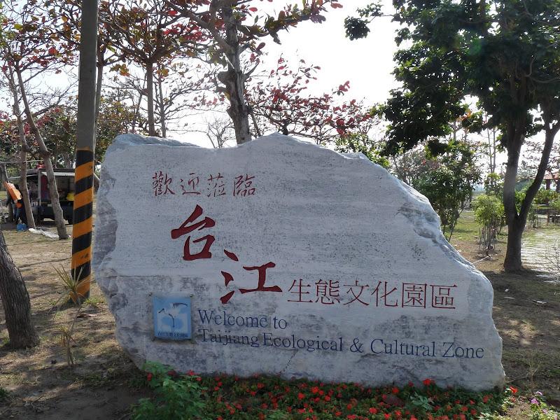 TAIWAN. 5 jours en bus à Taiwan. partie 2 et fin - P1150707.JPG