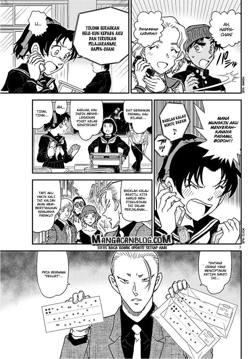 Detective Conan Chapter 1003-6
