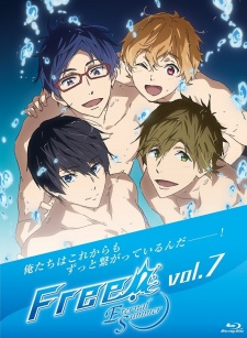Free!: Eternal Summer Special - Free! - Iwatobi Swim Club 2 Special | Free! 2nd Season Special | Free!-Eternal Summer- Extra Fr.