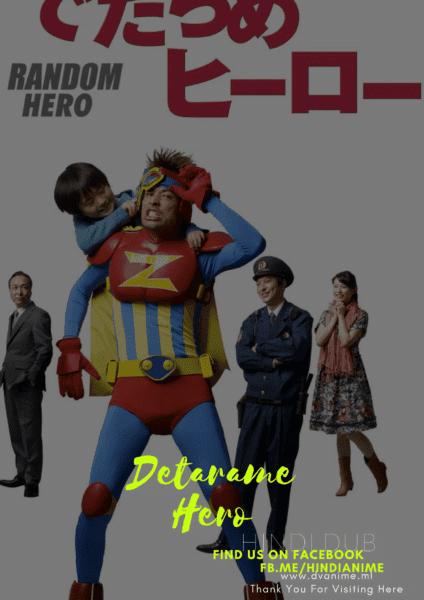 Detarame Hero Hindi Dub