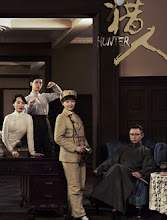 Hunter  China Drama