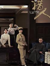 Hunter China Drama