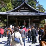 2014 Japan - Dag 8 - julia-DSCF1398.JPG