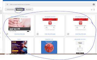 How to Stop / Disable the Adsense - Ad Review Center inside my