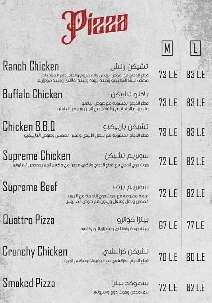 منيو مطعم الشيف 7