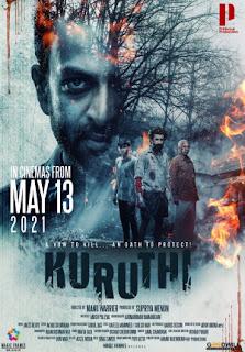 فيلم Kuruthi مترجم بجودة عالية - سيما مكس | CIMA MIX