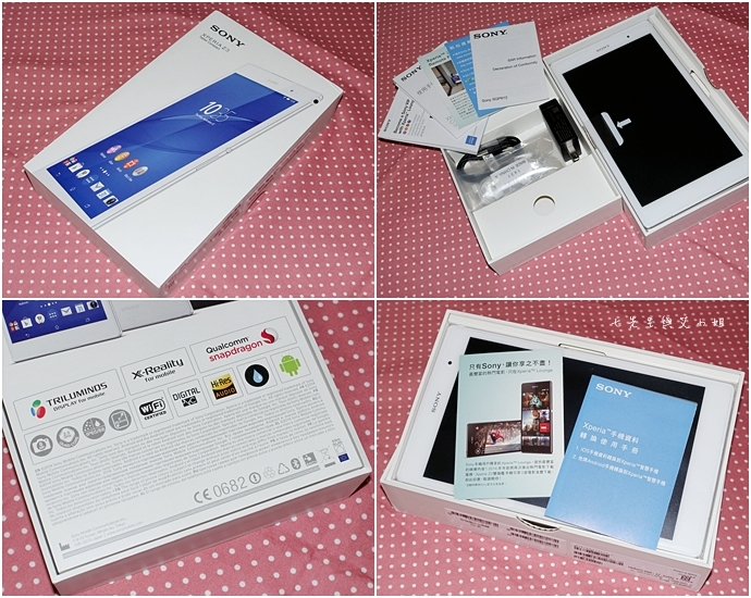 2 Sony Xperia Z3 Tablet Compact